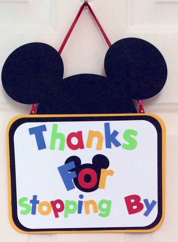 Mickey Mouse Thanks for Stopping By Sign by MamaLikesAParty, $10.00