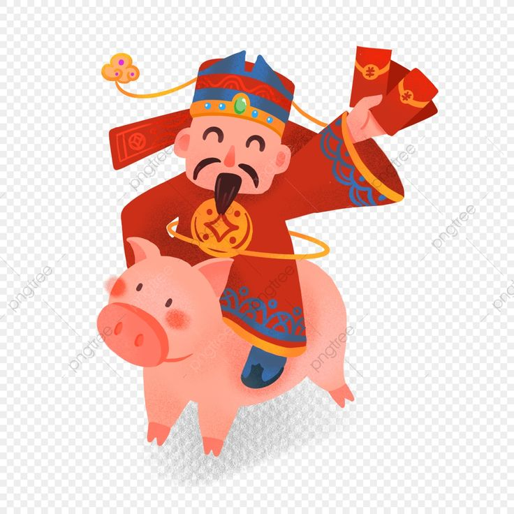 Drawn Chinese Of Pig, Year Of Pig, Chinese, 2019 PNG