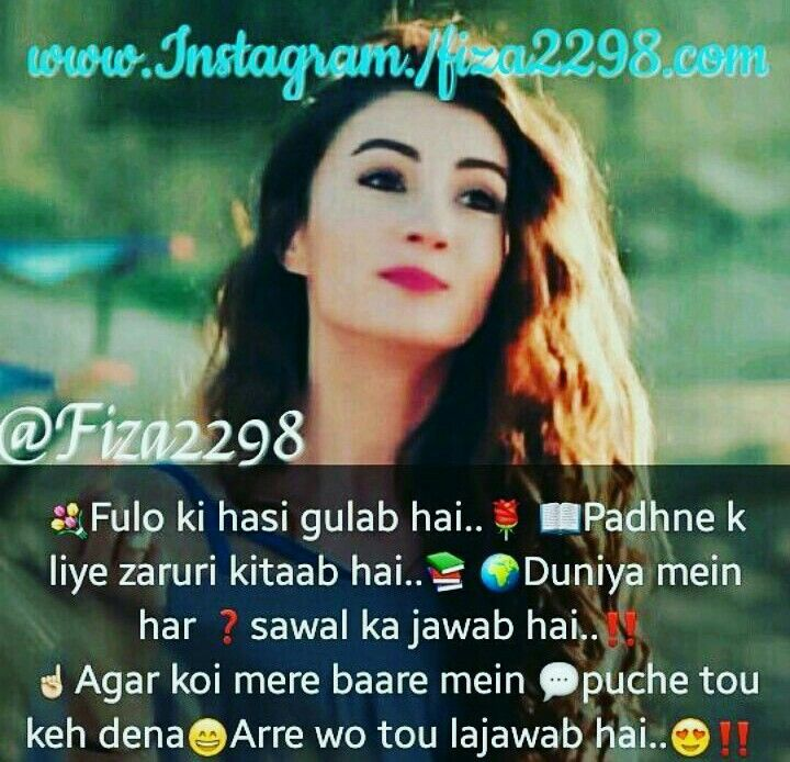 Ayesa Hi Kehna Haa δŧŧξŧữđ Shayaris Attitude Quotes Girly