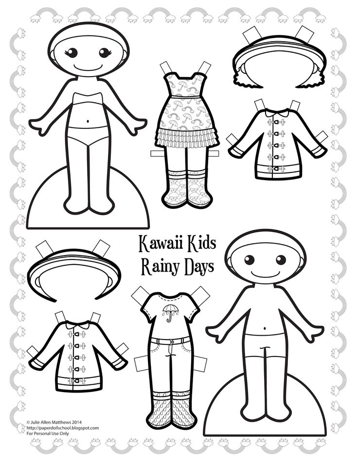 Black & white rainy day paper dolls to color