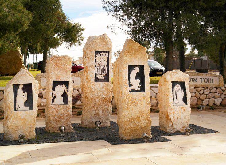 Mitzpe Ramon (מצפה רמון), Israel - Sculpture, Holocaust Memorial
