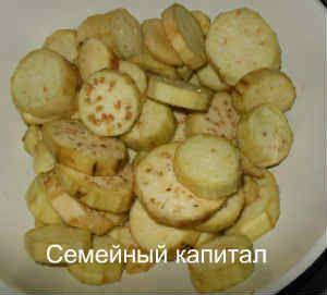 как заморозить баклажаны на зиму_посыпать солью