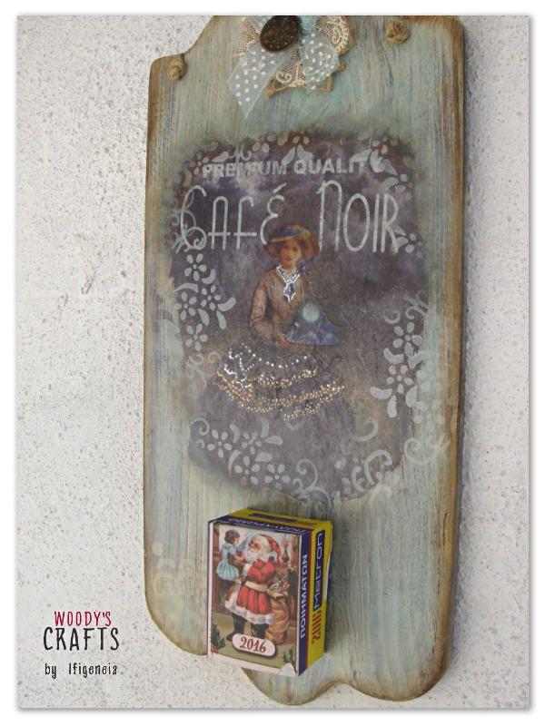 Χειροποίητο Κάδρο-Ημερολόγιο   Καδράκια-Ημερολόγια   Διακοσμητικά Τοίχου   Woody's Crafts by Ifigeneia   Δες περισσότερα στη διεύθυνση: http://j.mp/kadrakia-imerologia