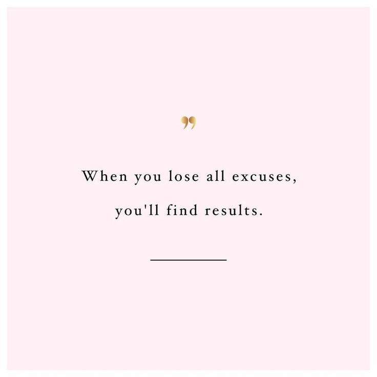 Lose all excuses! Spotebi Fitness Quote Motivation Inspiration