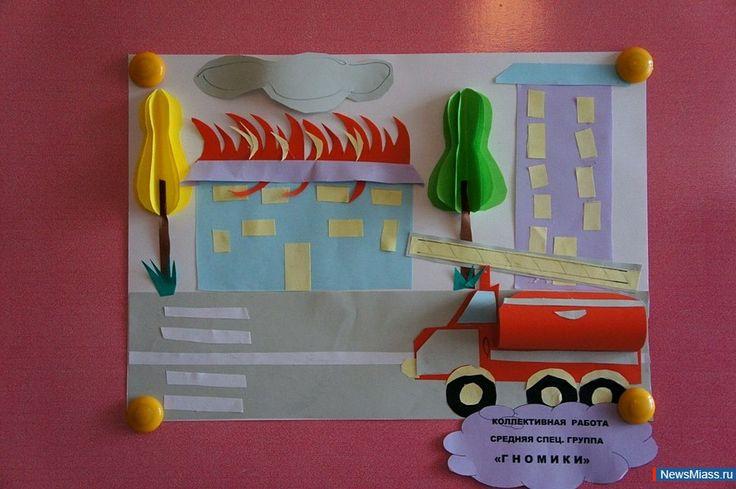 пожарная безопасность в детском саду: 20 тыс изображений найдено в Яндекс.Картинках