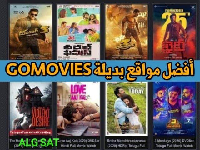 Gomovies أفضل مواقع بديلة Gomovies متميزة لمشاهدة الأفلام 2020 Gomovies أفضل مواقع بديلة Gomovies متميزة لمشاهدة ا Movies Full Movies Baseball Cards