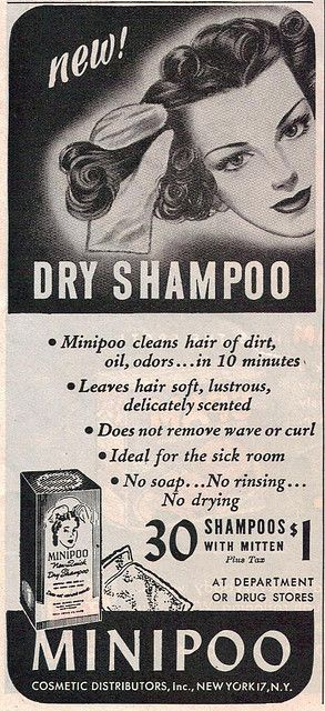 """""""We've offered coupons, rebates, sweepstakes. Can somebody tell me WHY can't we get women to massage Minipoo into their hair?"""" (Funny bad hair care ads)"""