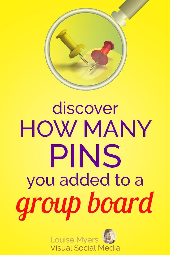 Pinterest marketing tips: Wonderinghow many Pins you've added to a Group Board? Click to learn a super easy method for discovering your Pin total on any board, for any dates. #pinterestmarketing #pinteresttips #smm #socialmediamarketing #marketingdigital #onlinemarketing