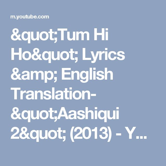 18 best Simply mesmeric. images on Pinterest   Lyrics, Singers and ...