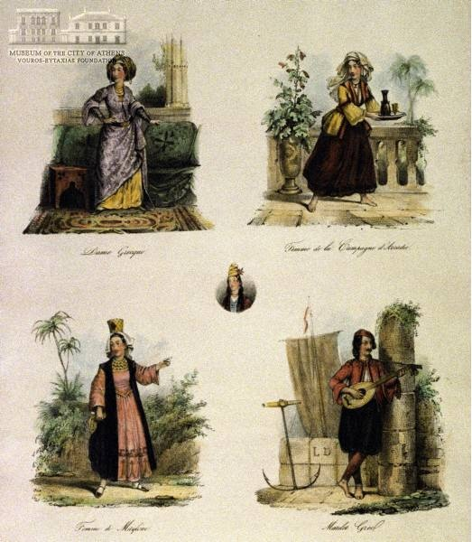 www.villsethnoatlas.wordpress.com (Grecy, Greeks) LASSALE (painter) & CHAILLOU (engraver) Greek attire coloured lithography, 24 x 18 cm