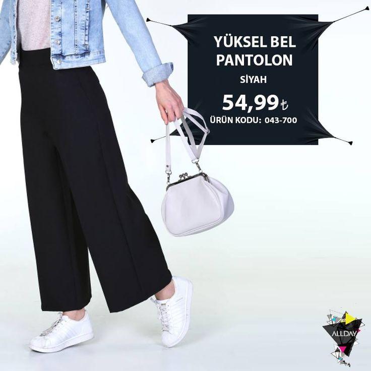 #Yüksek #bel pantolonu kombinlemek için #kot #ceket ve #spor #ayakkabı ya da klasik bir #gömlek ve #babet tercih edebilirsin...😉