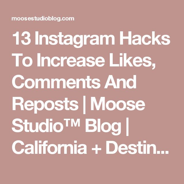 13 Instagram Hacks To Increase Likes, Comments And Reposts | Moose Studio™ Blog | California + Destination Wedding Photographers
