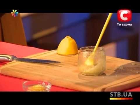 Ольга Сеймур — Лимонный скраб.