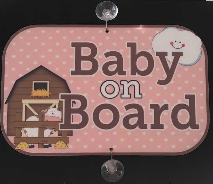 Cowgirl in the making suction cup sign, baby on board