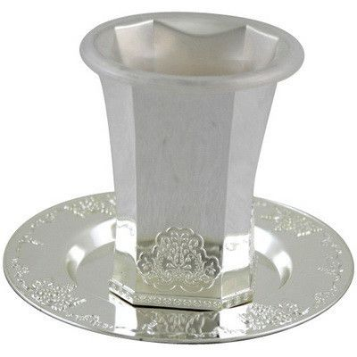 Nickel Kiddush Cup 9 cm, Set With Ornament