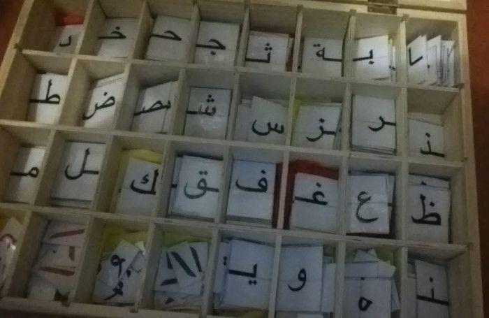 Musulmans Petits Et Grands | Arabe : Grande Section