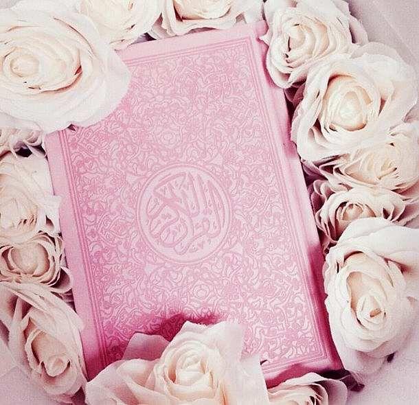 Quran Al Kareem Jumma Mubarik