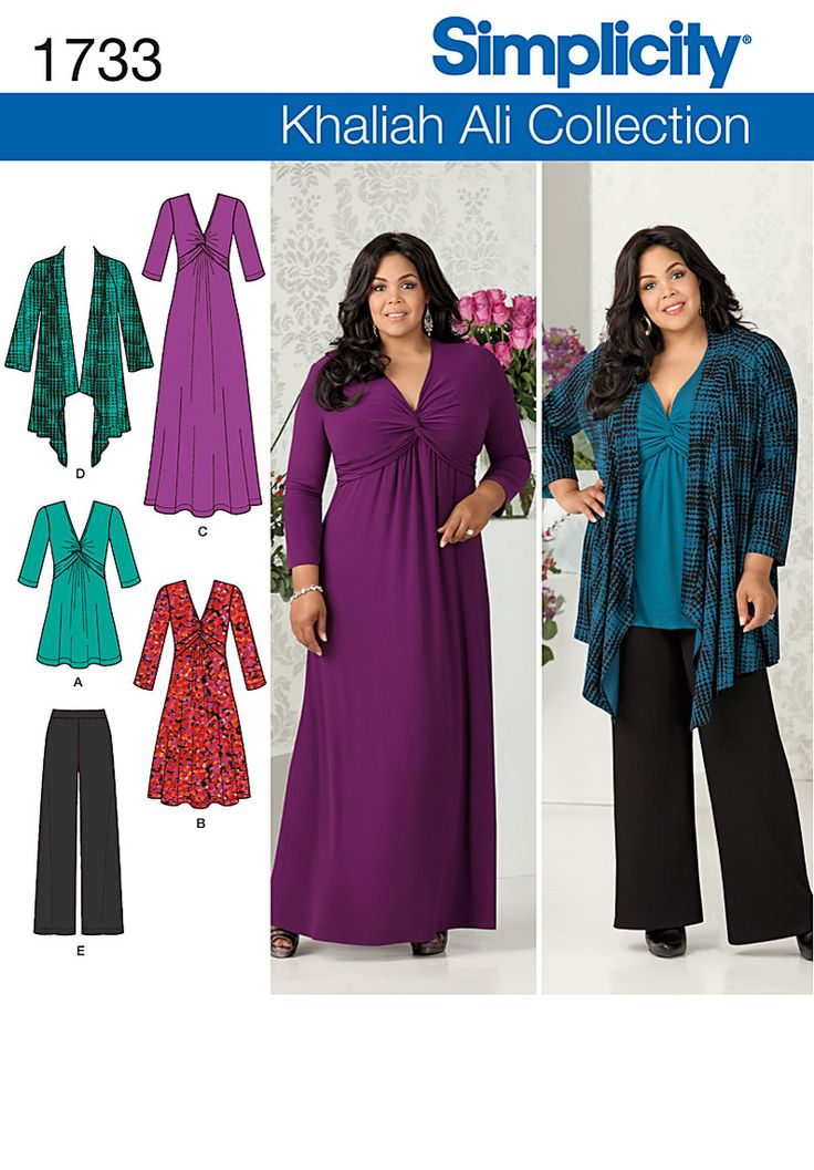Simplicity 1733 - Misses and Plus Dress, Tunic, Cardigan and Pants