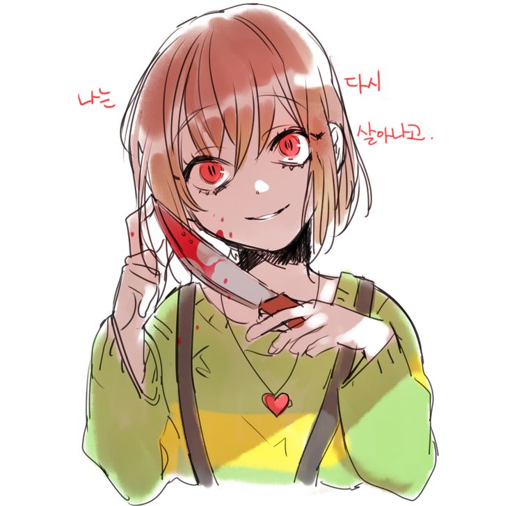Piyo (Pixiv8426918), Undertale, Chara (Undertale), Androgynous, Heart Necklace, Blood On Face