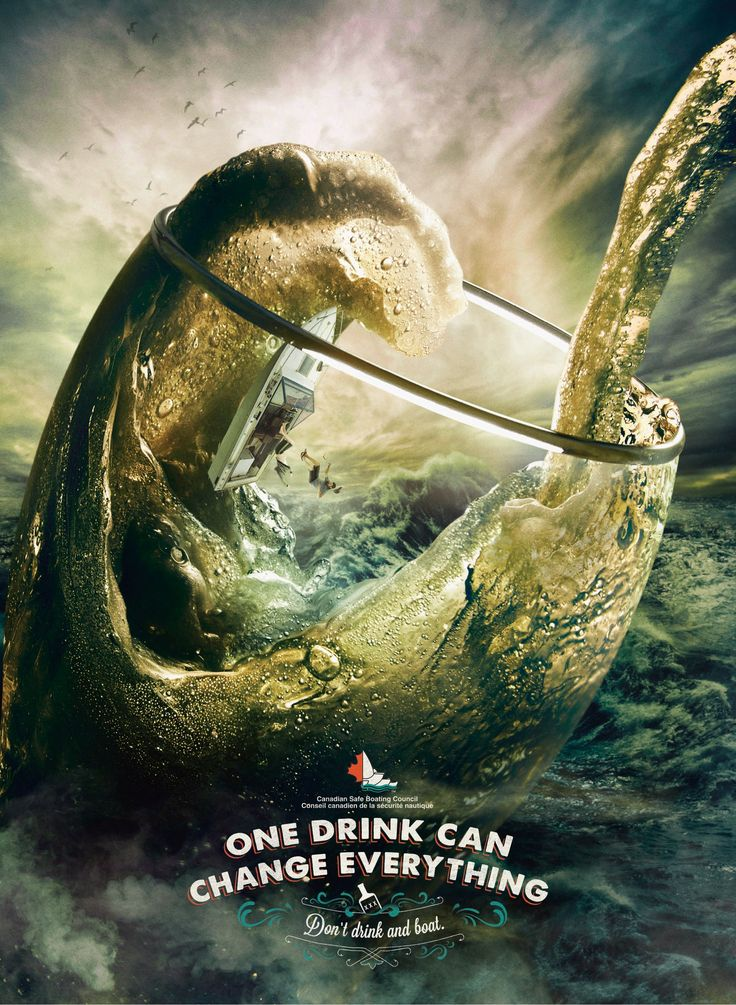 """「お酒に飲まれると、大波にも飲まれてしまうかもしれない。」飲酒運転防止を啓蒙する広告 カナダで「カナダボート安全協会」が制作したプリント広告をご紹介。 """"飲んだら乗るな""""というクルマの飲酒運転防止広告は、これまでにも数多く紹介してきましたが、今回はそれのボートバージョンです。お酒とボートの関連性を上手く描いたビジュアルがこちら。 グラスに注がれたビールがそのまま大波のようになり、その中でボートが転覆しそうになっているというクリエイティブ。 コピーは、""""One drink can change everything. Don't drink and boat.(一杯のお酒がすべてを変えてしまうかもしれない。飲んだらボートに乗るのは止めましょう。)"""" お酒と、ボートが浮かぶ水をうまく掛け合わせて表現された飲酒運転防止の啓蒙広告"""