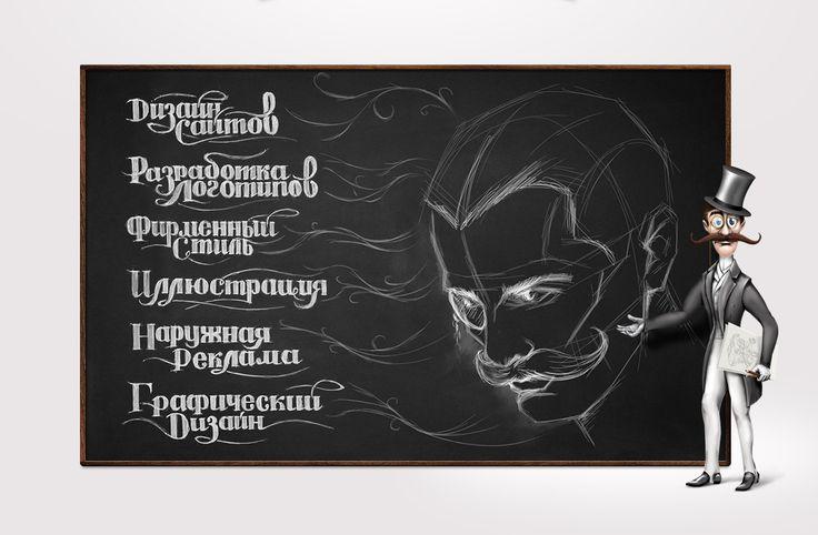 illustration for website