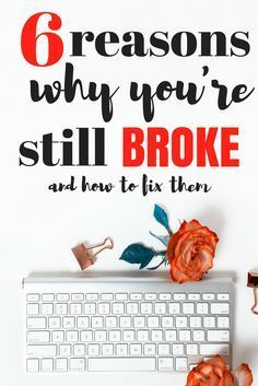 So many people have excuses for why they don't have money, the truth is they need to look inward at their choices and really work towards not being broke!