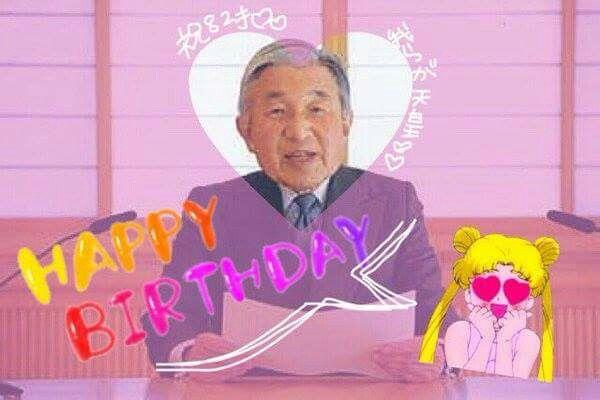誕生 日 天皇