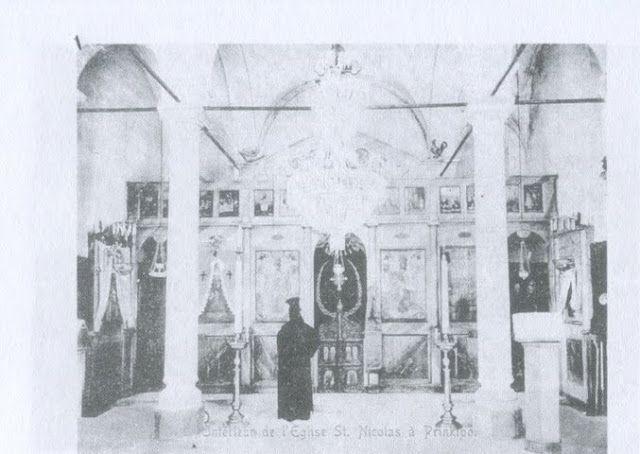 Santeos: ΠΡΙΓΚΗΠΟΣ (Μοναστήρι Αγίου Νικολάου)  Μέρος 4ο