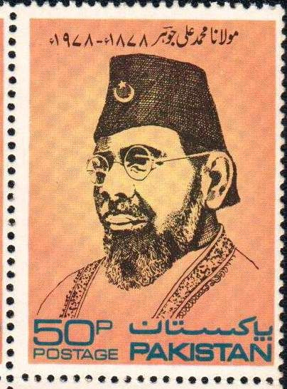 Mohammad Ali Jouhar (10 December 1878 – 4 January 1931) was an Indian Muslim leader, activist, scholar, journalist and poet, and was among the leading figures of the Khilafat Movement.