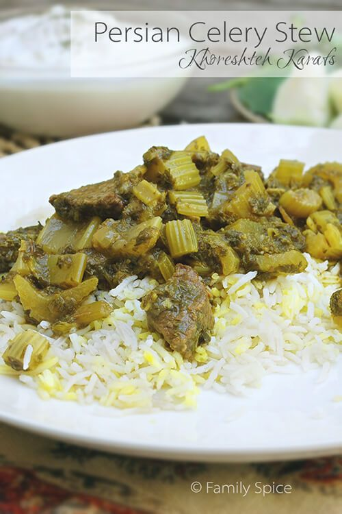 Äthiopische Küche | 44 Best Persisch Afghanisches Essen Images On Pinterest Afghan