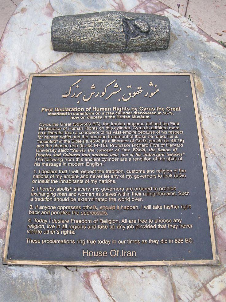 Cyrus the Great human rts declaration plaque, Balboa Park - یادبود منشور کوروش در پارک بالبوآ سن دیگو کالیفرنیا، نمونهای از ترجمه نادرست متن استوانه.