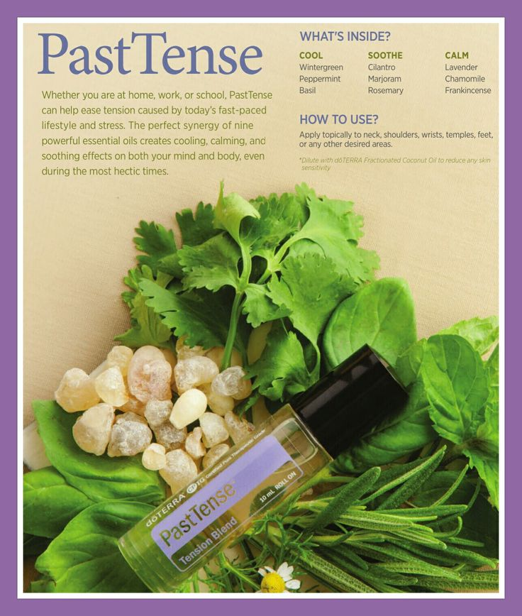 Past Tense Essential Oil - to help people chill out. What I need is to get this in a spray bottle so I can spritz people who are too worked up for their own good.