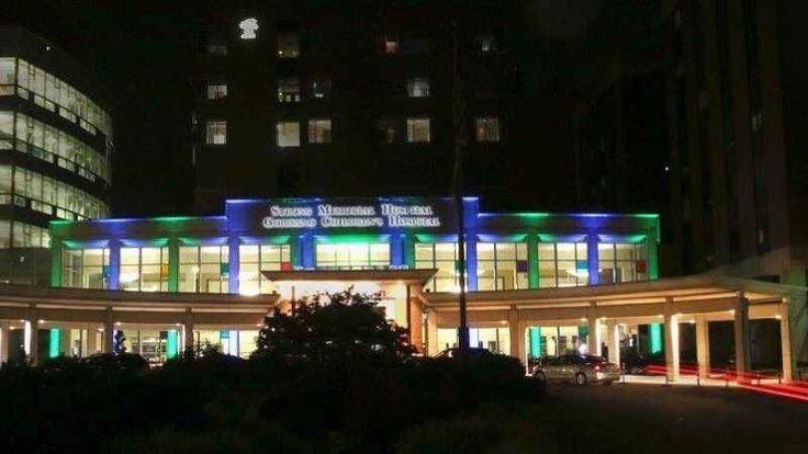 Organ and Tissue Donation Blog℠: Strong Memorial Hospital lit in recognition of organ donation
