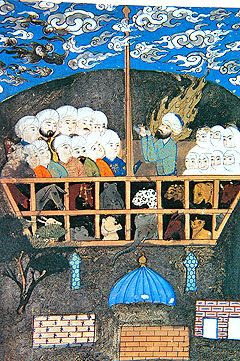 Noah's Ark. Islamic miniature