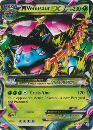 M/Mega Venusaur EX (XY #2/146) Pokemon Card [Ultra-Rare/Holo-Foil] FREE SHIPPING #Pokemon