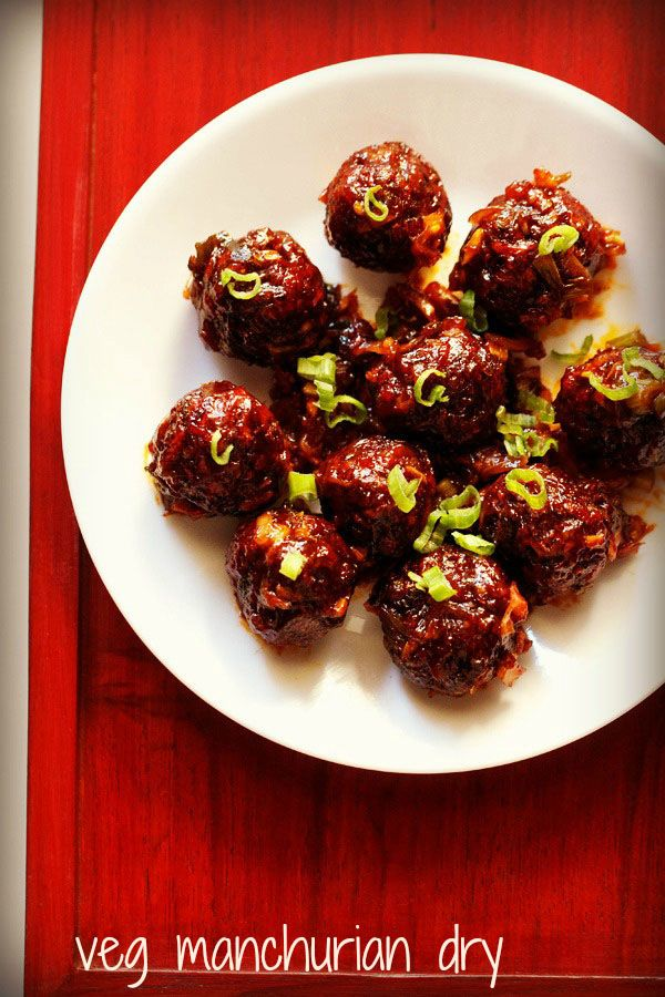 veg manchurian dry recipe - spicy, sweet and tangy dry vegetable manchurian recipe.