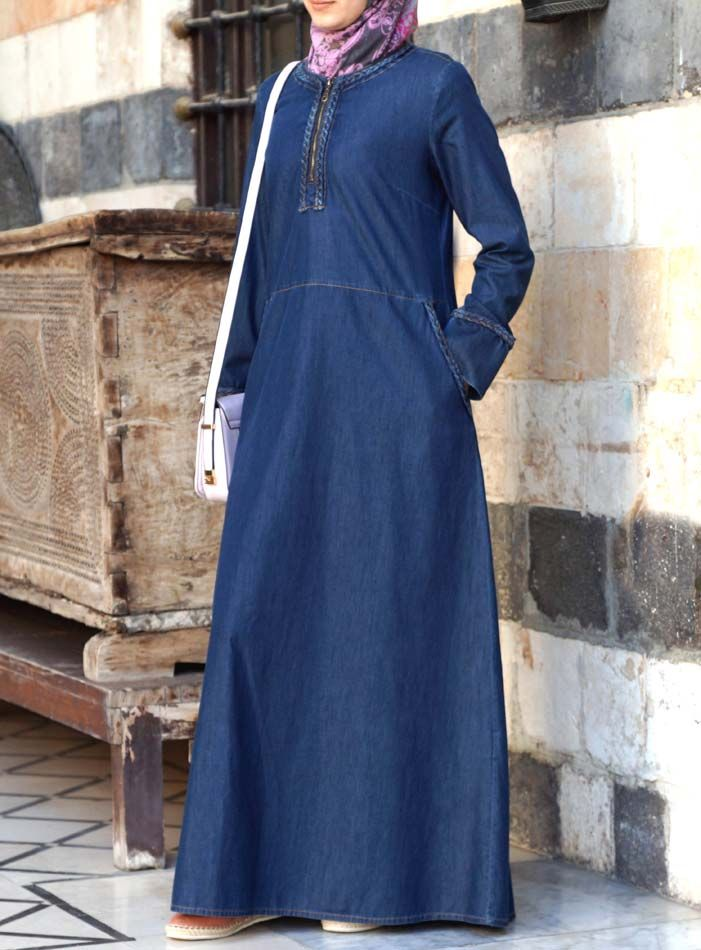 SHUKR USA | Denim Braided Dress