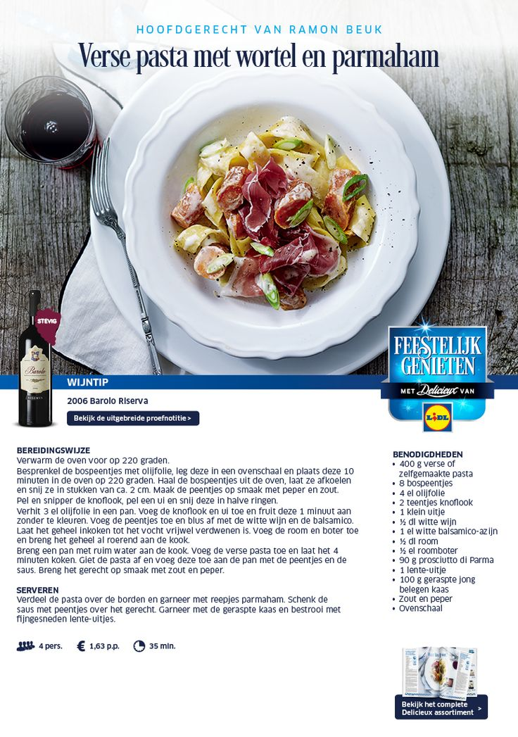 Verse pasta met wortel en parmaham - Lidl Nederland