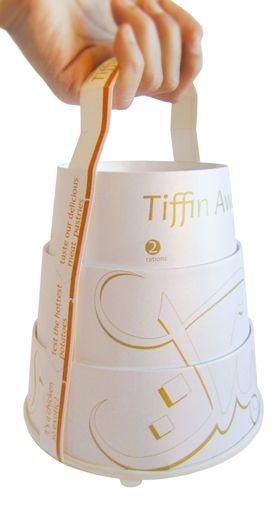 Pre-cooked Indian food packaging for taking away.  *Project winner with the Golden Star in the Starpack Awards 2011.  Designers: Vanesa Olmos, María Campillo y Javier Pavón
