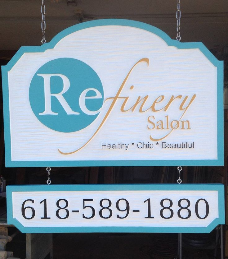 Custom Carved Dimensional Outdoor Business Sign – The Carving Company