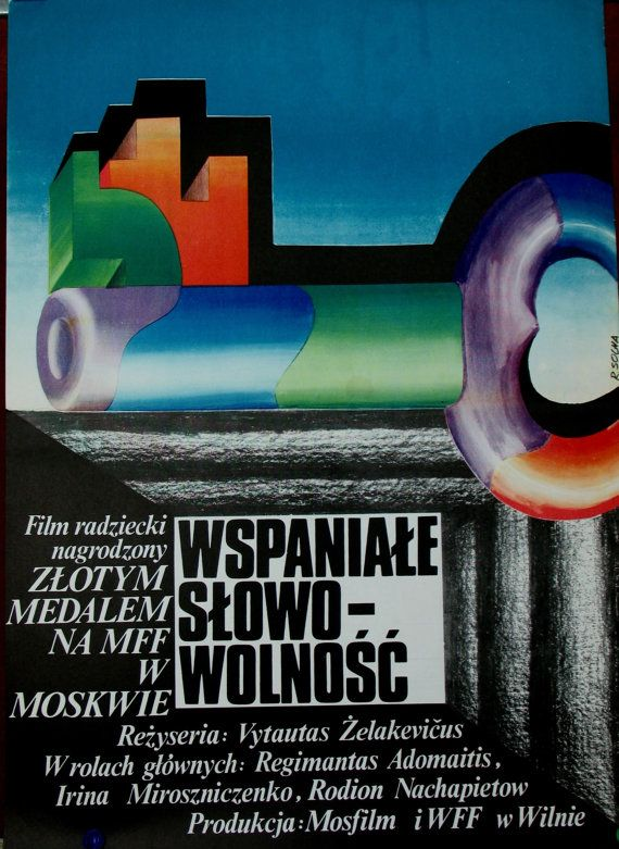 Poster. USSR Lithuania 1973 film  That Sweet Word: by artwardrobe