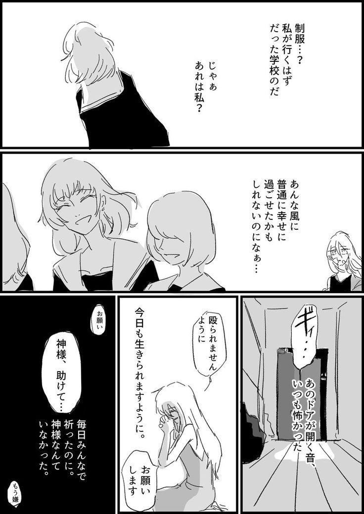 ヒプマイ おしゃれまとめの人気アイデア Pinterest 美夜 鈴矢 2020
