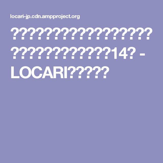 秋の味覚といえば「さんま」♡毎日食べても飽きない絶品レシピ14選 - LOCARI(ロカリ)