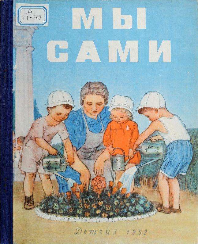 kid_book_museum: Две книжки, которых ждали...