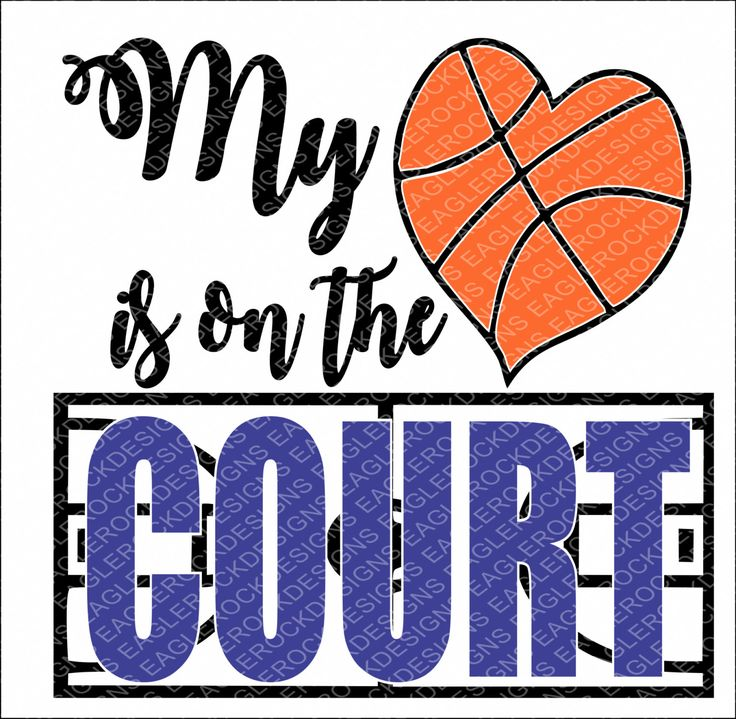 SVG, DXF, EPS Cut File, My Heart Is On The Court, Basketball Svg,  Basketball Sayings Svg, Vinyl Decal Design, Svg Vector File, Svg Design by EagleRockDesigns on Etsy