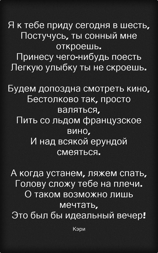 стихи поэтов классиков дружбе