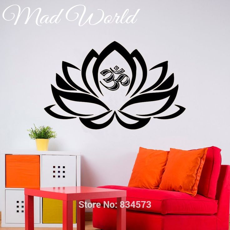 Mad World Lotus Flower Om Symbol Buddha Wall Art Stickers Decal Wall Art  Home Decoration Part 61