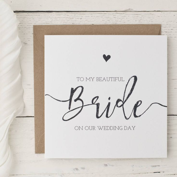 Wedding Gifts For Groom From Bride On Wedding Day: Best 25+ Groom Gift From Bride Ideas On Pinterest