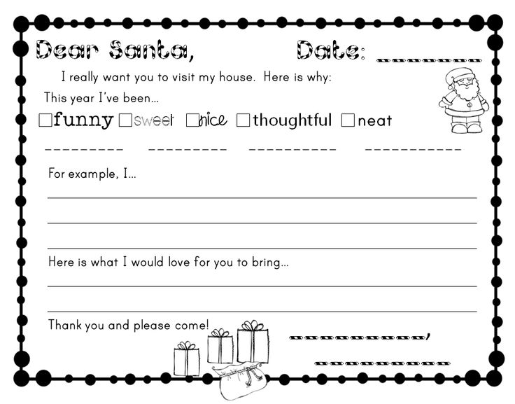 A Modern Teacher: Santa Letter Freebie