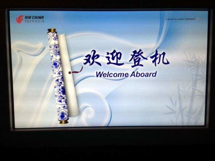 """#Air China's 1st Class 'Forbidden Pavilion"""" http://www.travelingwiththejones.com/2014/03/24/experiencing-air-chinas-forbidden-pavilion-first-class-flight-service/"""